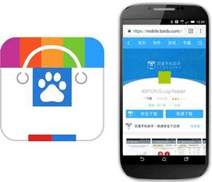 ASPION G-Log im Baidu App-Store für China